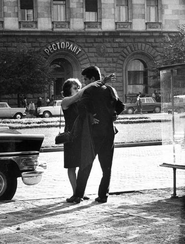 Places | Budapest, 2017 | Couple in Bulgaria, 1968 | 00741953