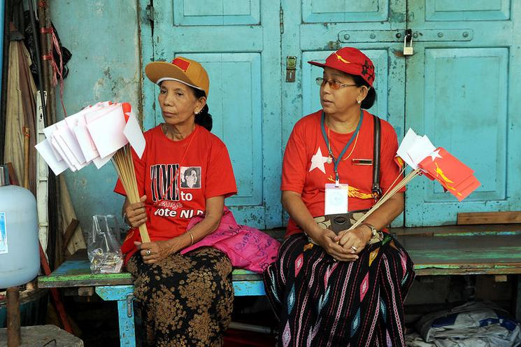 Places | Munich | MYANMAR. Yangon. 2015. NLD Support | 02315810
