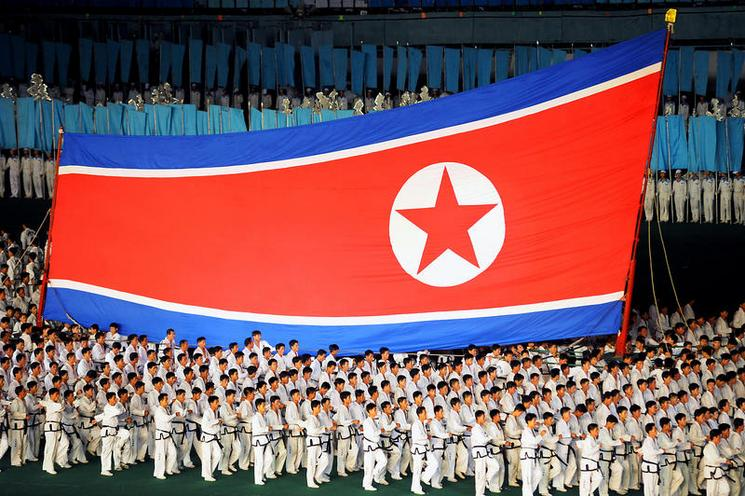 Places | South America | North Korean Taekwondo | 01029589